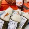 天むす~長崎県雲仙市のお弁当:もぐもぐキッチンブログ