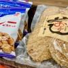 おすすめ菓子♪~長崎県雲仙市のお弁当:もぐもぐキッチンブログ